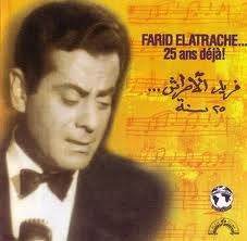 Farid El Atrache - hebbina, hebbina
